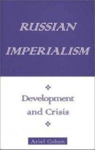 russian-imperialism-development-crisis-ariel-cohen-paperback-cover-art